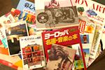 その他、朝日新聞、読売新聞、日経新聞、東京(中日)新聞等新聞各紙や雑誌等に論説を発表。