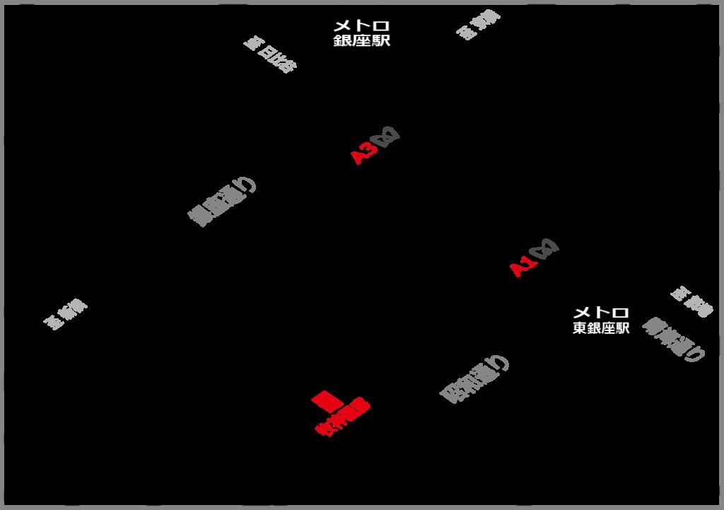 ピエロタ牧神画廊 銀座マップ